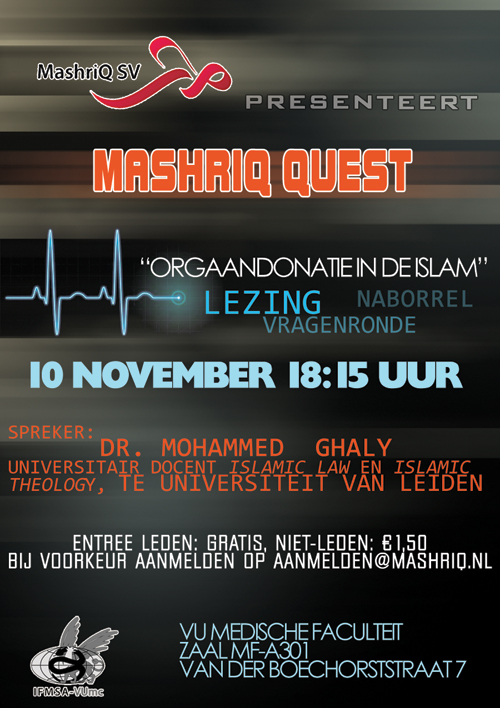 Mashriq_orgaandonatie.jpg